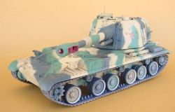 Chinese 152mm Type 83 Self Propelled Gun Trumpeter 1/35